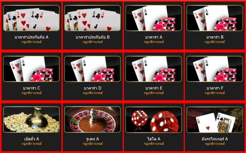 การใช้งานหน้าเว็บไซต์ gclub casino เว็บคาสิโนออนไลน์จีคลับปอยเปต ...